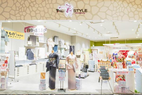 舞STYLE イオンモール 堺鉄砲町店