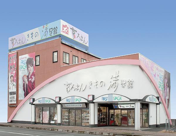 大和美流きもの学院 桜井教室