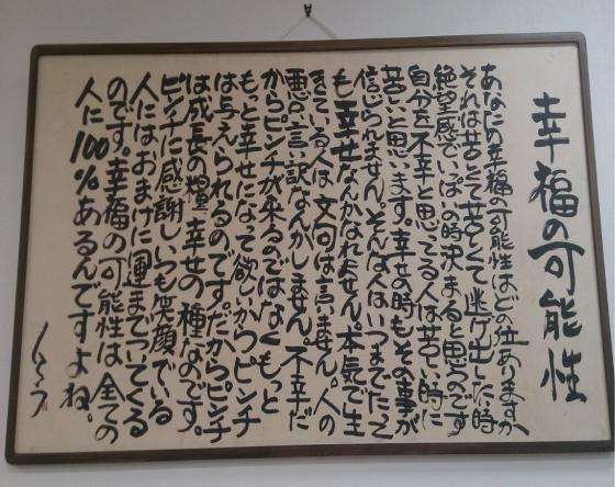 manzoku_honten_04